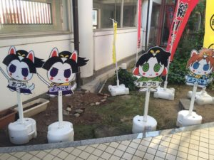 Azuchi Castle characters