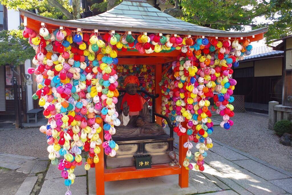 【Kyoto】What is this colourful balls…?